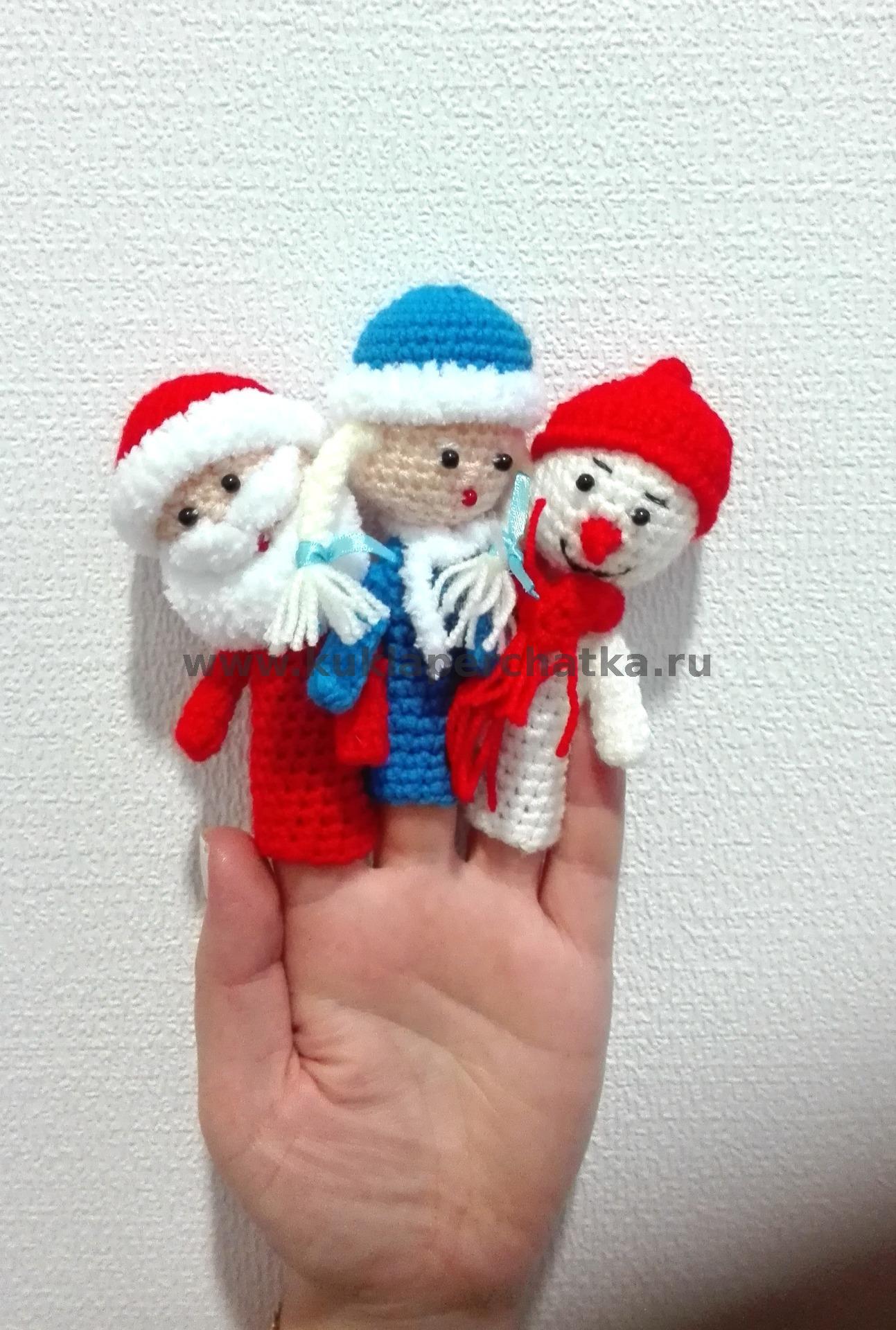 новогодний набор пальчиковых кукол вязаный